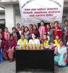 Awareness and PAP SMEAR Screening at Chapali